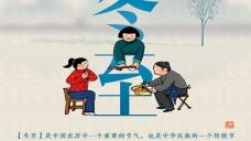 今日冬至丨金卡德尔与您一起吃饺子!